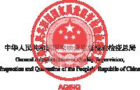 AQSIQ Certified